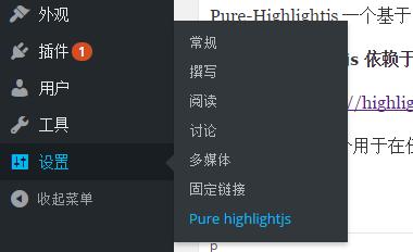 Pure Highlightjs3