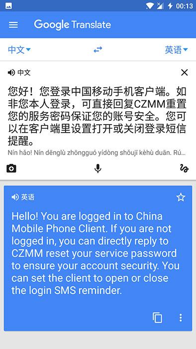 googletranslateback5